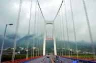 西陵长江大桥